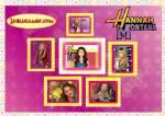 Игры Ханна Монтана:Гламурная монтана