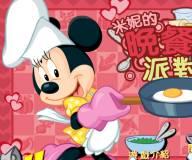 Минни Маус готовит еду