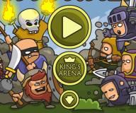 Игры для мальчиков:Храбрые коротышки