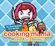 Мама готовит индейку
