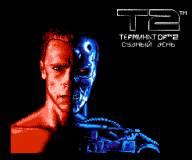 Терминатор 2 NES