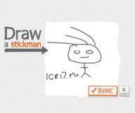 Нарисуй стикмена