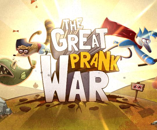 Великая пранк война