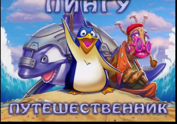 Pingu Matching Pairs Game