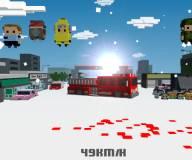 Игры для мальчиков:Прыжки через машины зимняя версия