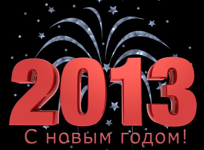 Игры на новый год онлайн бесплатно