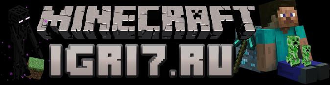 Майнкрафт игры
